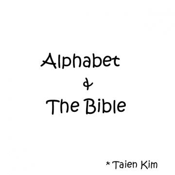 Alphabet & the bible