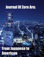 Journal of Zero Aru