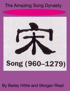 The Amazing Song Dynasty