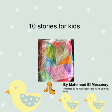 10 stories for kids